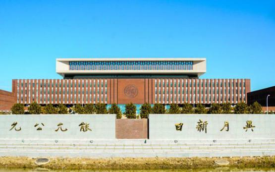 南开大学陈军院士拟破格提拔为副校长!