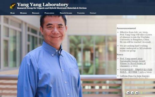 又一位国际顶级华人科学家加盟西湖大学!