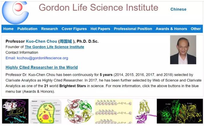 Nature:向审稿人开刀,全球被引用最多的科学家之一被SCI期刊编委除名!