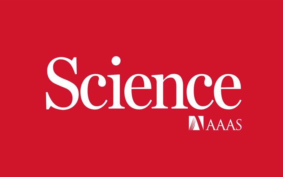 分手,从今年第一个Science封面开始!