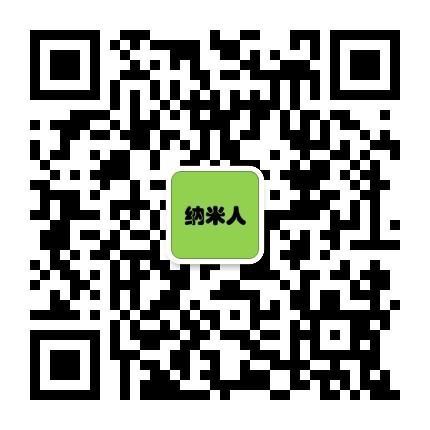 nanoer logo-new-1m.jpg